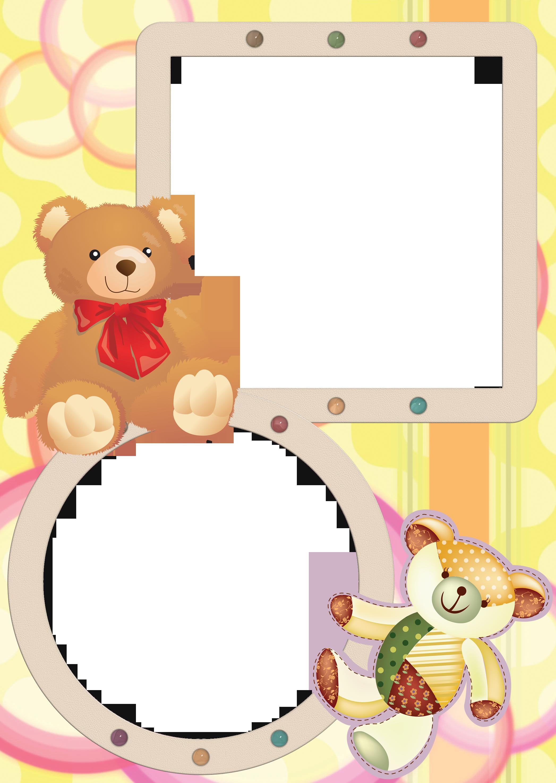 Рамочка для детей фото